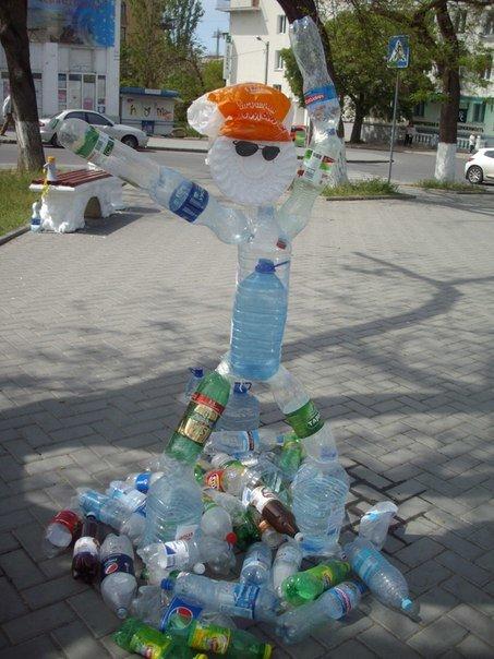 мусорный человек