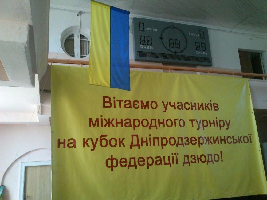 В Днепродзержинске состоялся Всеукраинский юношеский турнир по дзюдо, фото-5