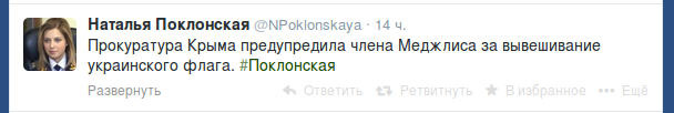 Снимок экрана - 27.04.2014 - 08:24:14