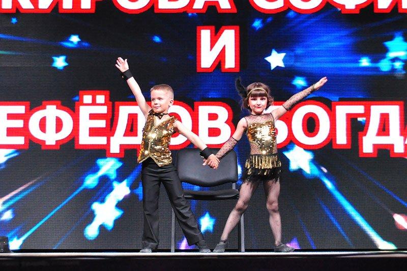 В Белгороде прошел финал конкурса «МегаТаланты-2014», фото-3