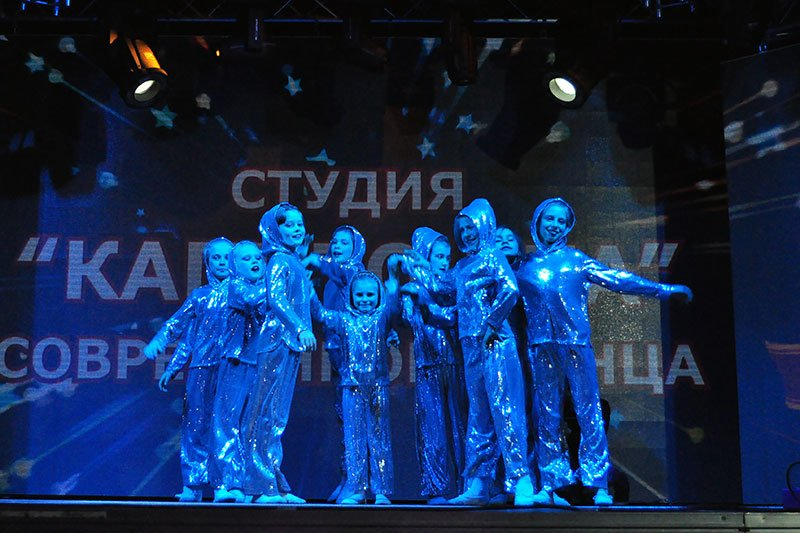 В Белгороде прошел финал конкурса «МегаТаланты-2014», фото-6