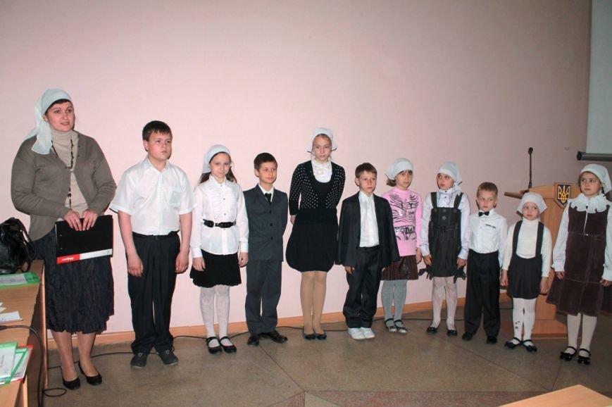 «Вместе сделаем жизнь лучше»: в Артемовске начали заслушивать участников конкурса грантов, фото-1