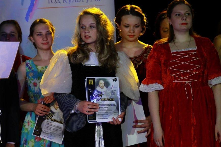 В Ульяновске завершился молодежный шекспировский марафон, фото-1