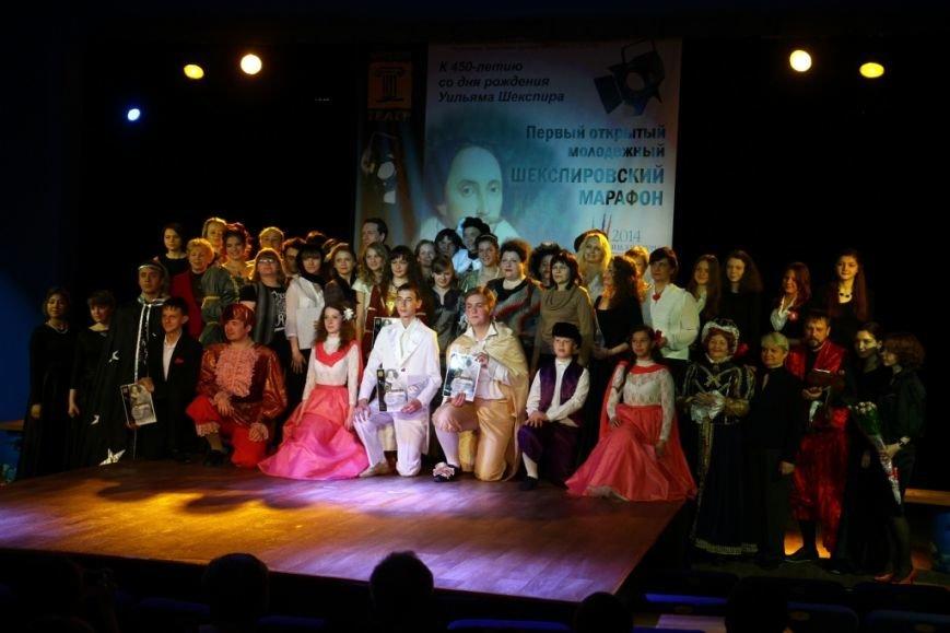 В Ульяновске завершился молодежный шекспировский марафон, фото-3