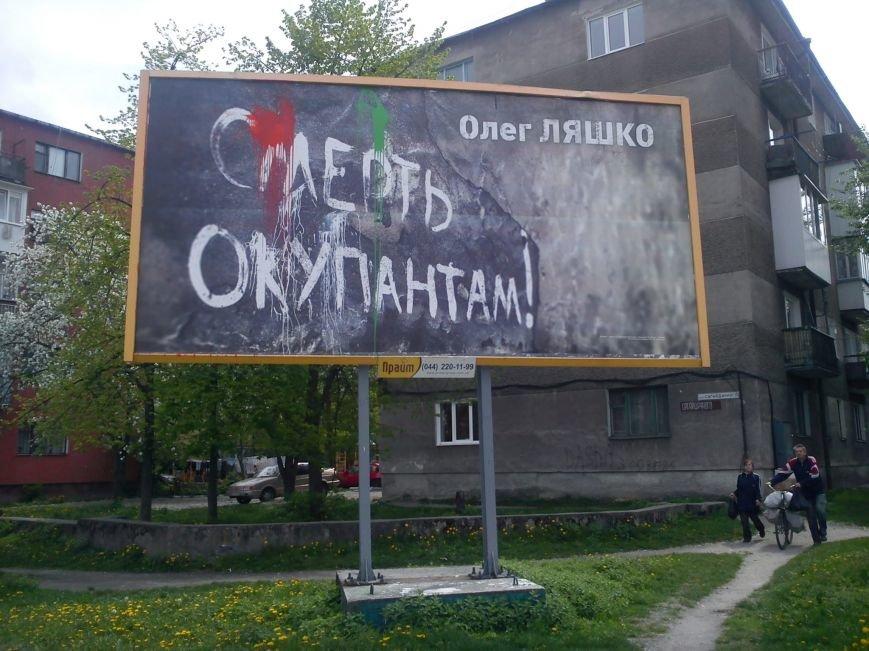 ковель_сагайдачного (2)
