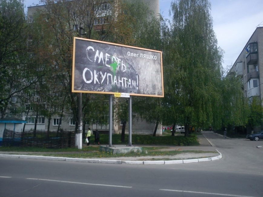 ковель_володимирська99