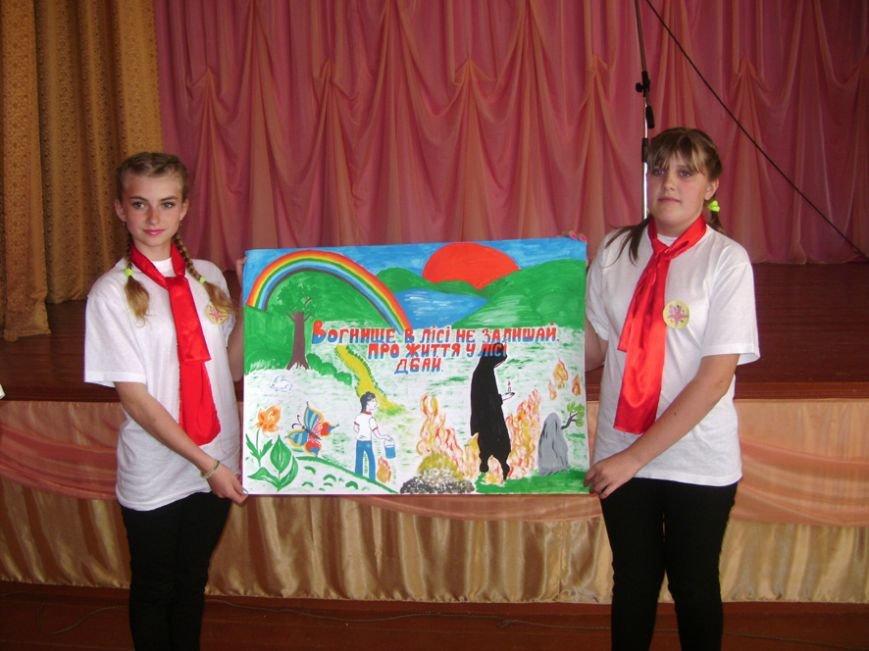 В області проходять фестивалі Дружин юних пожежних, фото-1