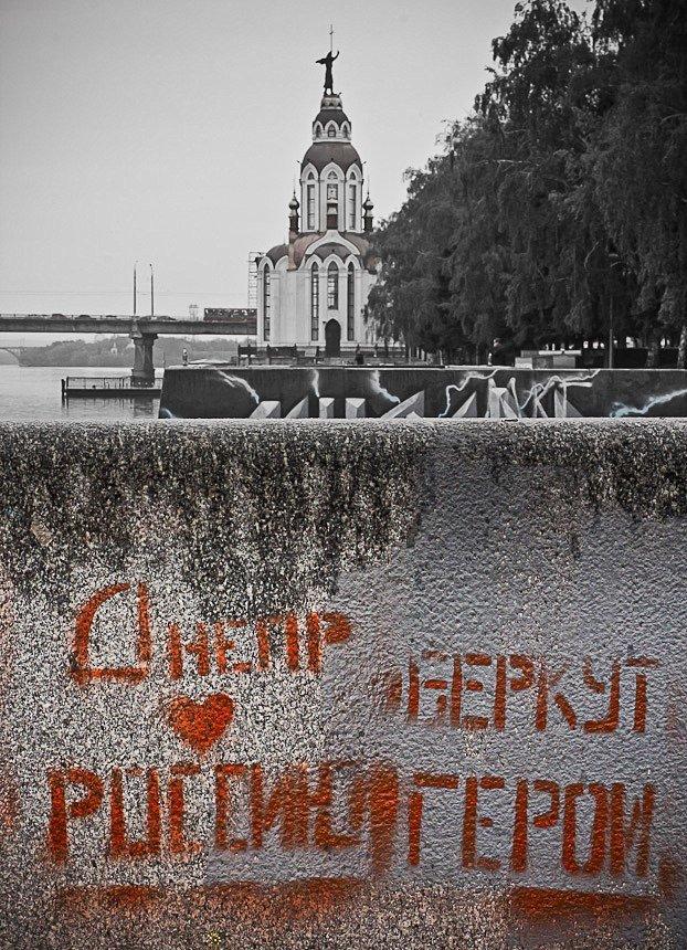 Фото Сергей Клиненко