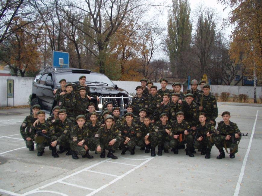 ВЕПР в Кременчугском лицее