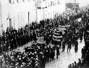 стачка 1905 года в Кременчуге
