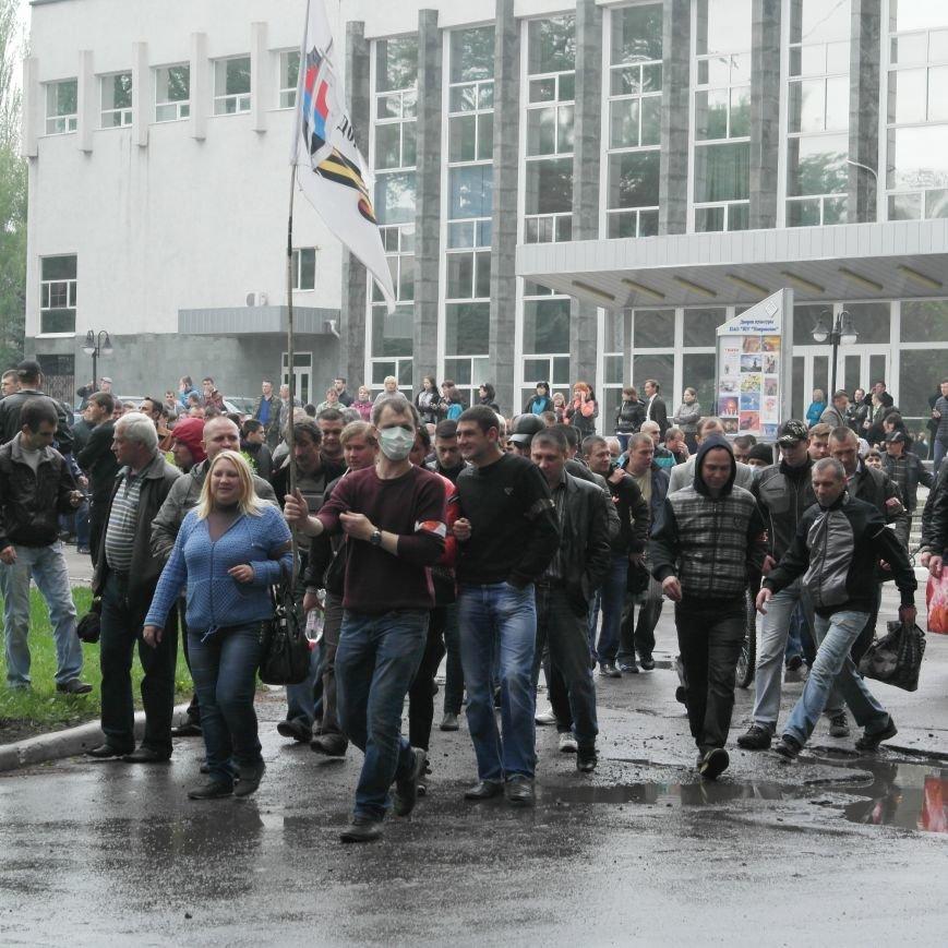 В Красноармейске состоялось шествие за единую Украину, фото-10