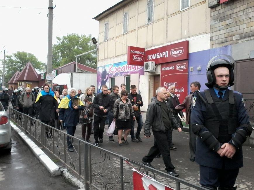 В Красноармейске состоялось шествие за единую Украину, фото-1