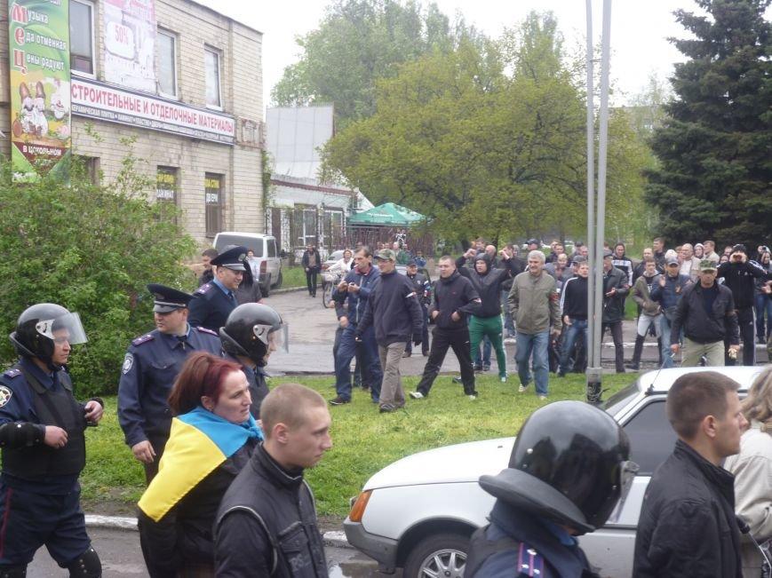 В Красноармейске состоялось шествие за единую Украину, фото-5