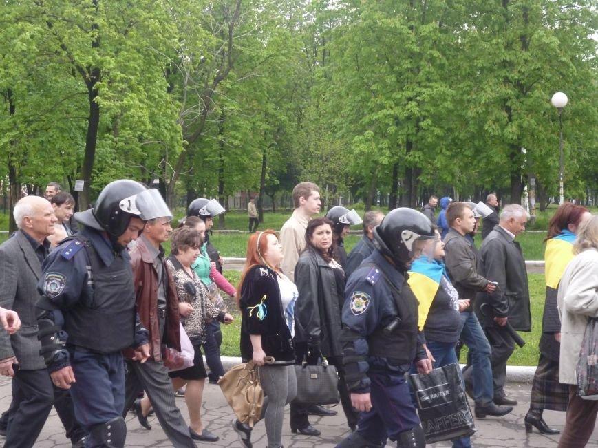 В Красноармейске состоялось шествие за единую Украину, фото-15
