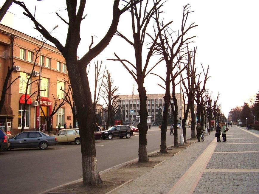 Кременчуг - Улица Ленина