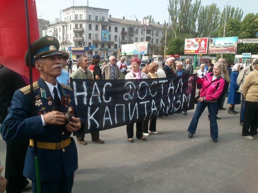 Днепродзержинские коммунисты митинговали против роста цен, капитализма, и фашизма, фото-4