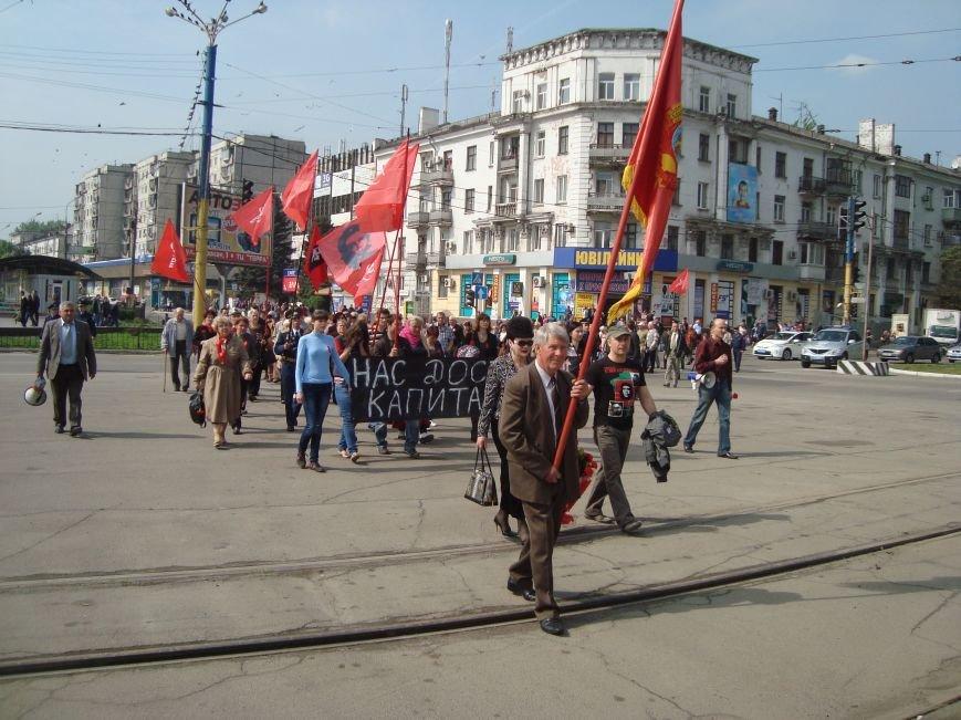 Днепродзержинские коммунисты митинговали против роста цен, капитализма, и фашизма, фото-2