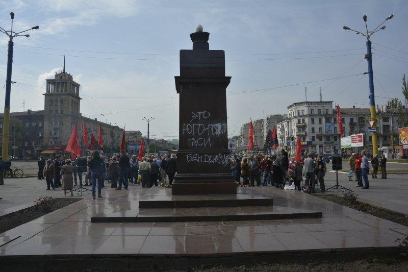 Днепродзержинские коммунисты митинговали против роста цен, капитализма, и фашизма, фото-8