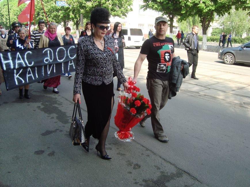 Днепродзержинские коммунисты митинговали против роста цен, капитализма, и фашизма, фото-1