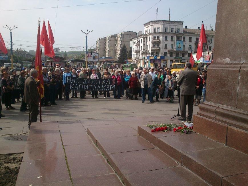 Днепродзержинские коммунисты митинговали против роста цен, капитализма, и фашизма, фото-6