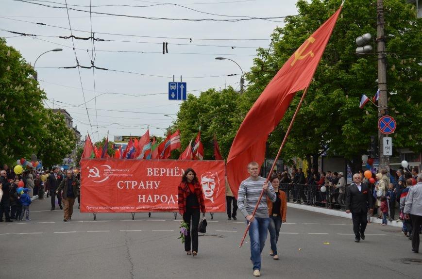 ФОТОРЕПОРТАЖ: По центру Симферополя в первомай пронесли портреты Путина, фото-5