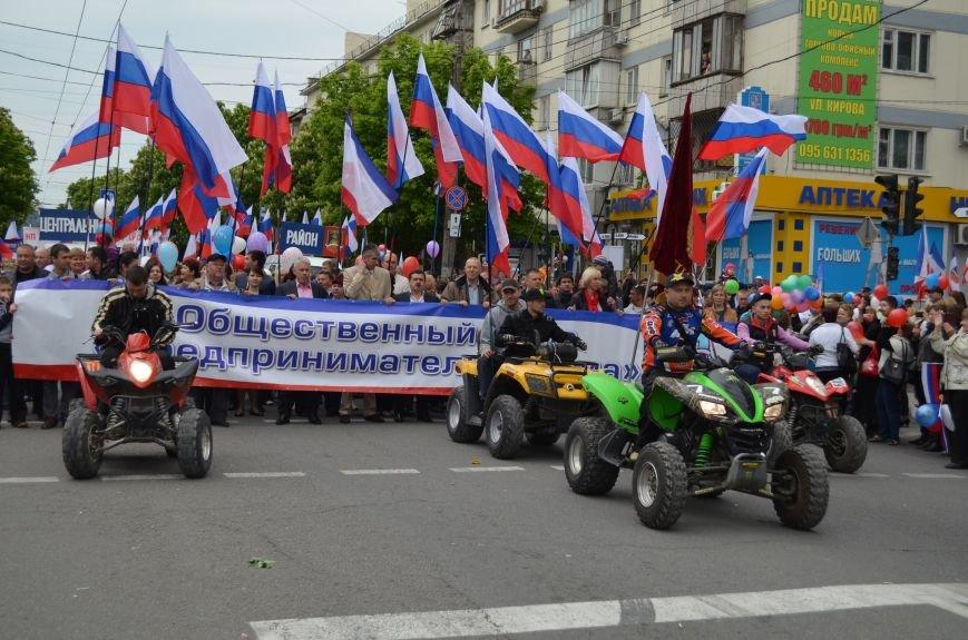 ФОТОРЕПОРТАЖ: По центру Симферополя в первомай пронесли портреты Путина, фото-4