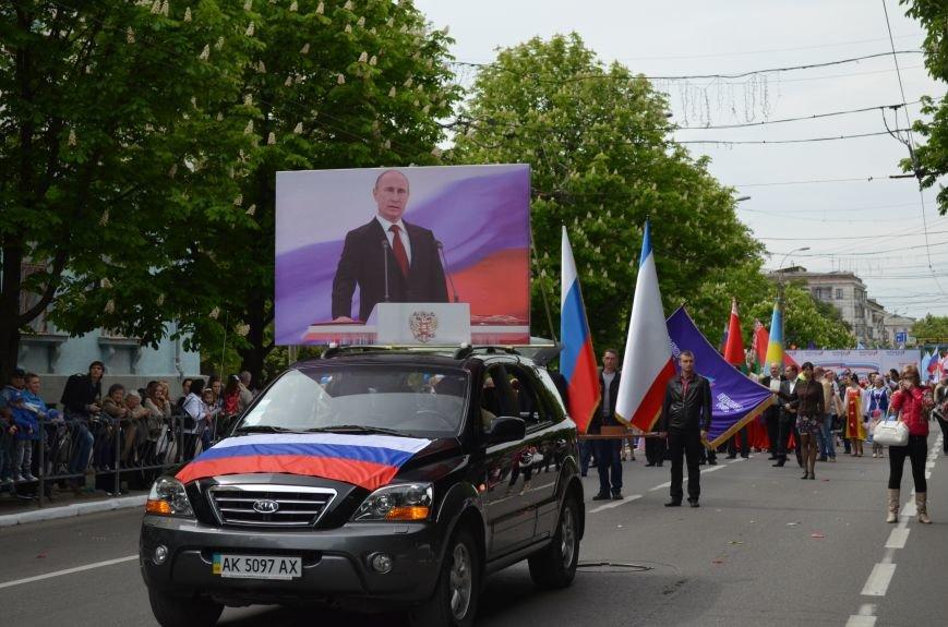 ФОТОРЕПОРТАЖ: По центру Симферополя в первомай пронесли портреты Путина, фото-20