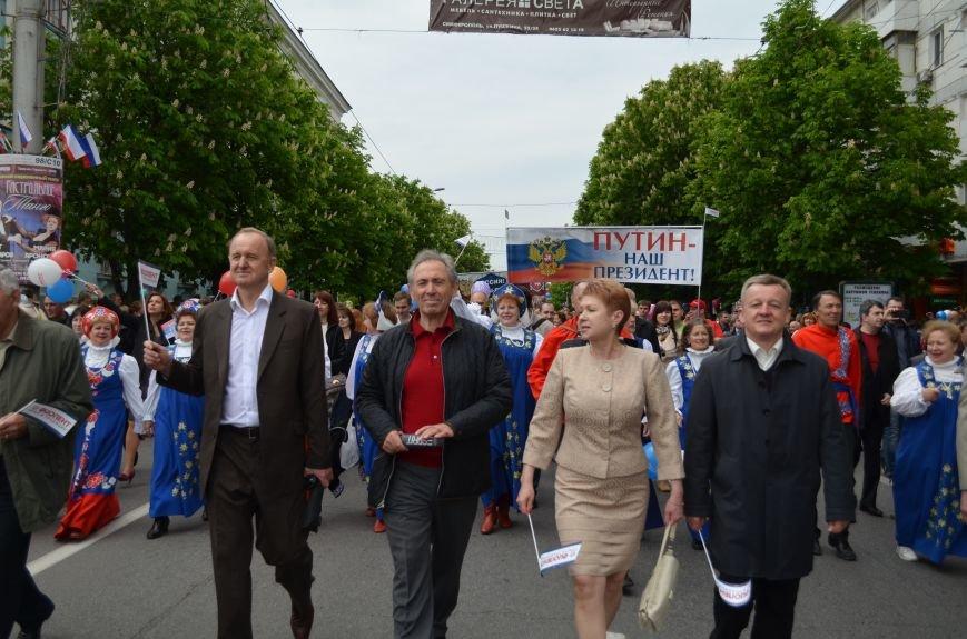 ФОТОРЕПОРТАЖ: По центру Симферополя в первомай пронесли портреты Путина, фото-6