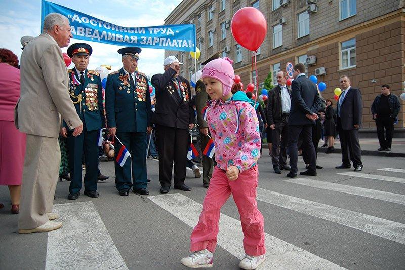 В Белгороде празднование первомая открыло традиционное шествие, фото-1