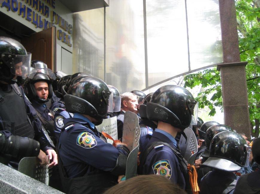 В Мариуполе нового начальника милиции вынудили уйти в отставку (ФОТО), фото-11