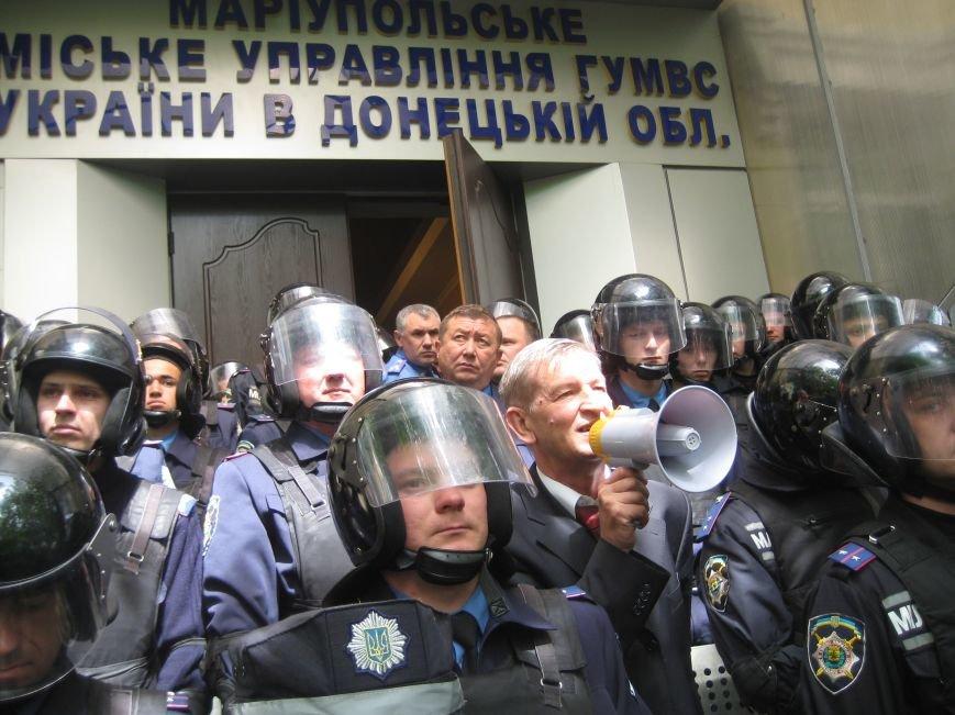 В Мариуполе нового начальника милиции вынудили уйти в отставку (ФОТО), фото-10