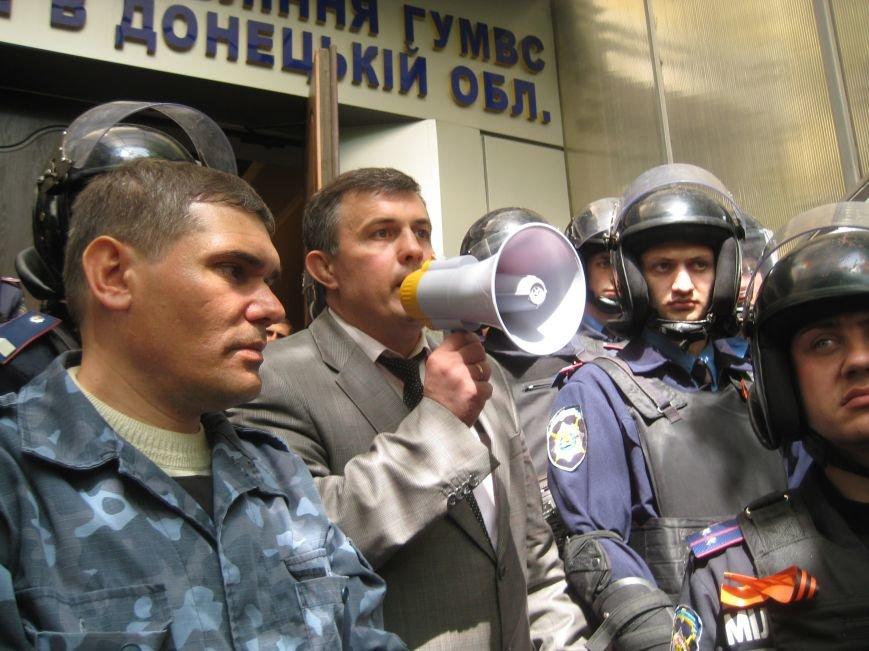 В Мариуполе нового начальника милиции вынудили уйти в отставку (ФОТО), фото-13