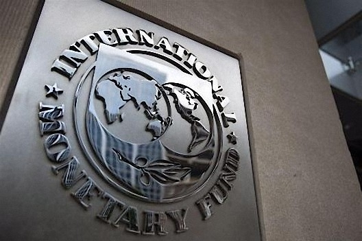 МВФ СУПЕР