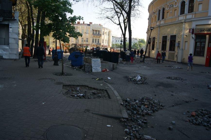Фоторепортаж: Утро после адской пятницы в Одессе, фото-9