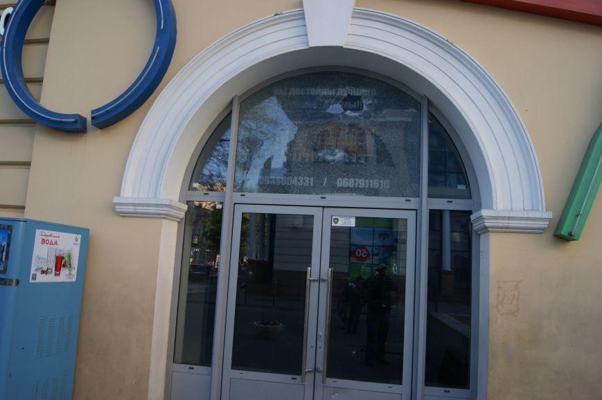 Фоторепортаж: Утро после адской пятницы в Одессе, фото-13