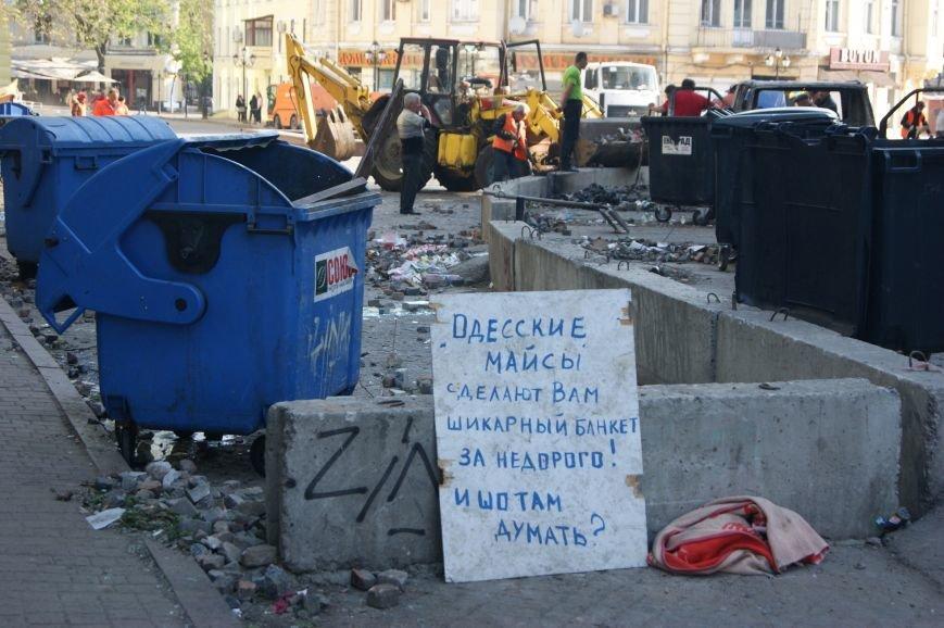 Фоторепортаж: Утро после адской пятницы в Одессе, фото-10