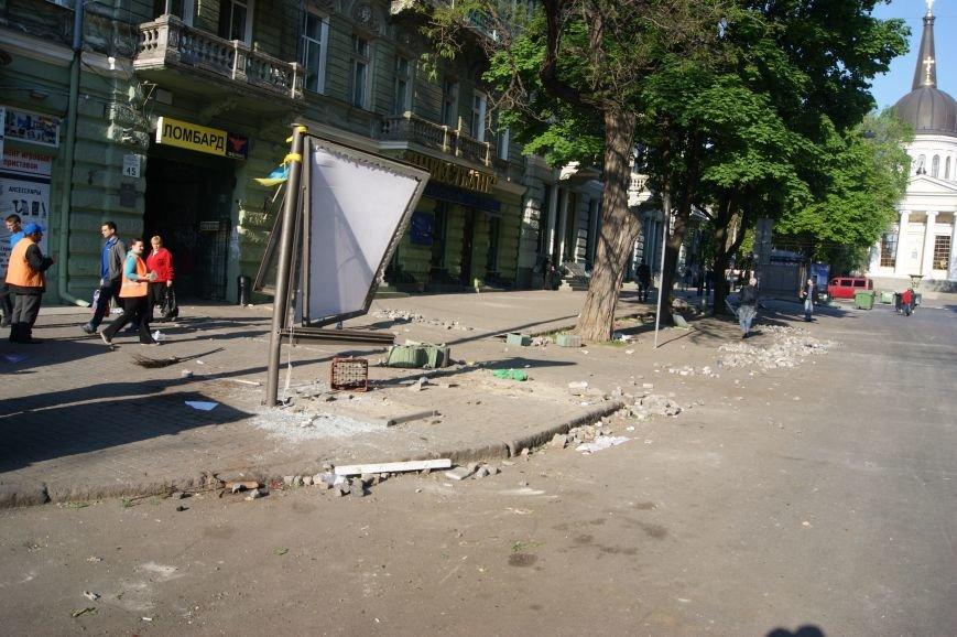 Фоторепортаж: Утро после адской пятницы в Одессе, фото-2