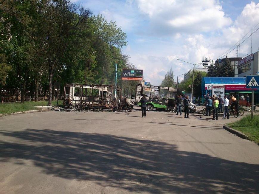 Краматорск-3