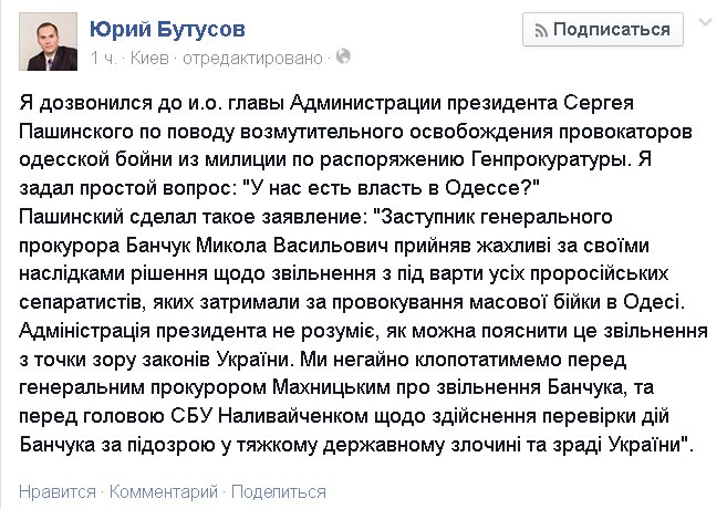 В Одессе штурмуют здание горУВД (ФОТО, ИНФОРМАЦИЯ ОБНОВЛЯЕТСЯ), фото-1
