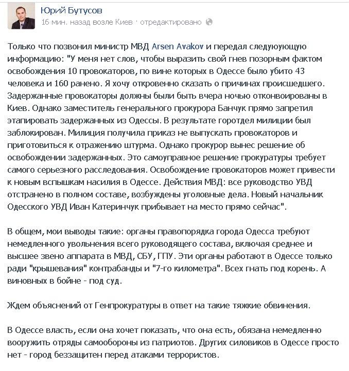 В Одессе штурмуют здание горУВД (ФОТО, ИНФОРМАЦИЯ ОБНОВЛЯЕТСЯ), фото-4