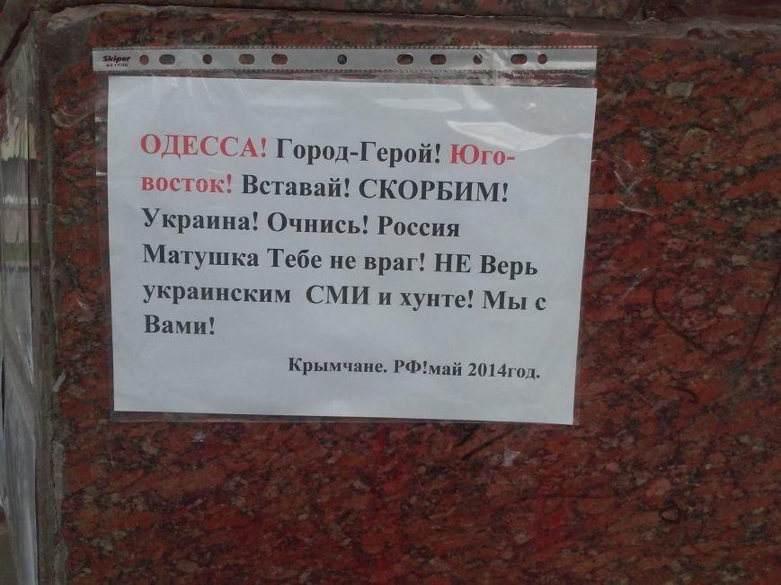В Симферополе скорбят о жертвах столкновений в Одессе (ФОТО, ВИДЕО), фото-2