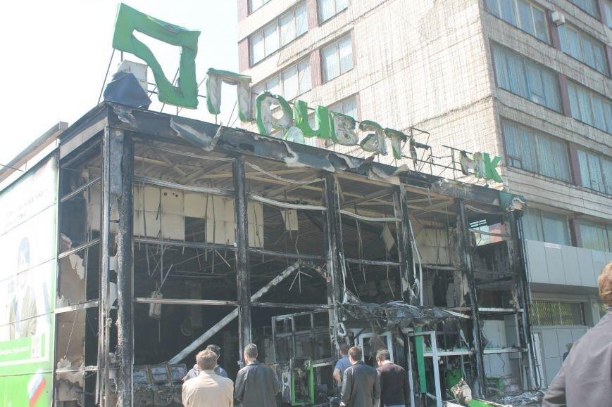 ПриватБанк приостанавил работу в Донецкой и Луганской областях, фото-6