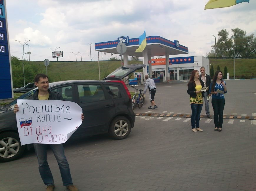 В Днепродзержинске бойкотировали автозаправку «ТНК», фото-7