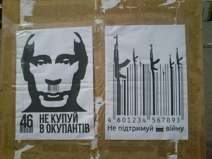 В Днепродзержинске бойкотировали автозаправку «ТНК», фото-5