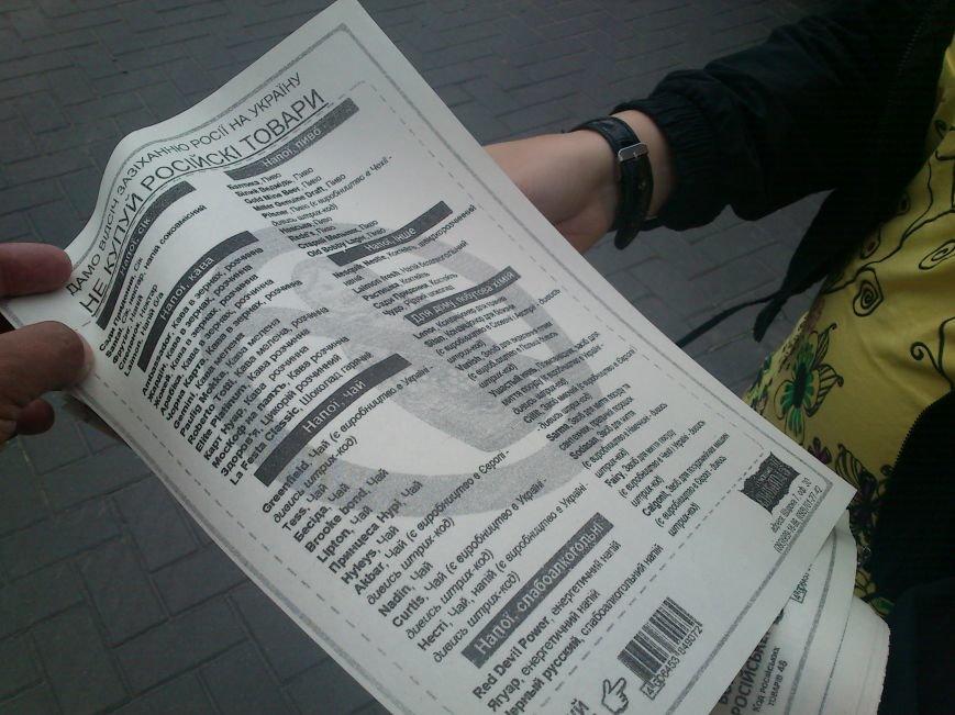 В Днепродзержинске бойкотировали автозаправку «ТНК», фото-6
