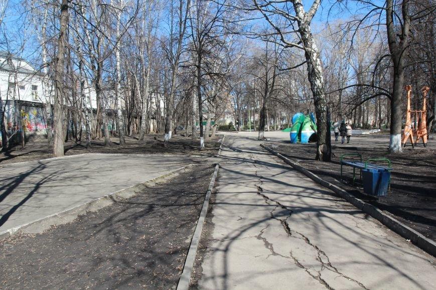 Ульяновские парки – сезон открыт!, фото-1