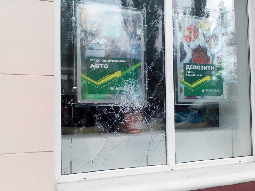 В Николаеве «начистили» стекла «Сбербанку России»  (ФОТОФАКТ), фото-3