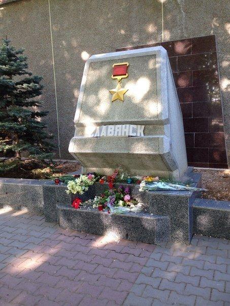 ФОТОФАКТ: На аллее городов-героев в Севастополе появился новый город, фото-1