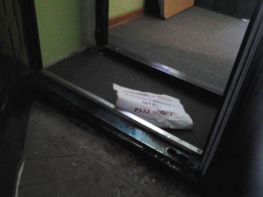 У Львові підпалили обласний штаб «Батьківщини» (ФОТО), фото-1