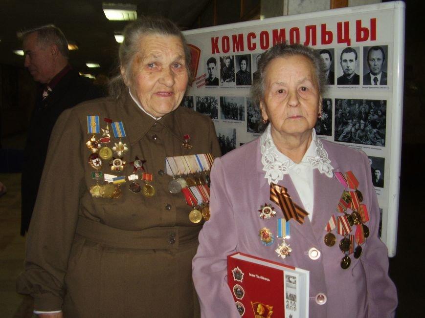КОМСОМОЛ 015